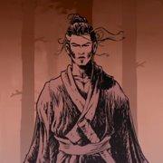 Das ist Samurai