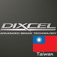 Dixcel Advanced Brake Technology - Taiwan