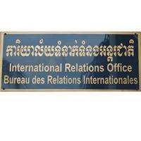 International Relations Office - IRO