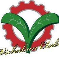 Vichakan KU Club