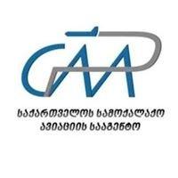 სამოქალაქო ავიაციის სააგენტო GCAA