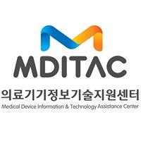 의료기기정보기술지원센터