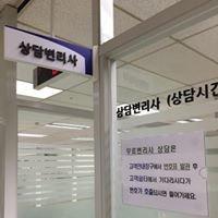특허청 서울사무소
