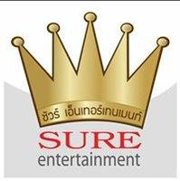 Dmee Entertainment