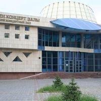 Казахская национальная консерватория имени Курмангазы - Kazakh Conservatory