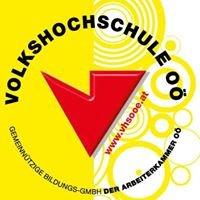 VHS Schwertberg