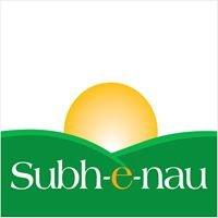 Subh-e-nau: An Environment and Public Health Concern Pakistan