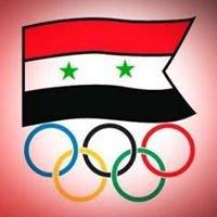 الاتحاد الرياضي الاولمبي السوري _____ Olympic Sports Union the Syrian
