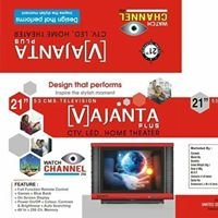 Unitec Electronics