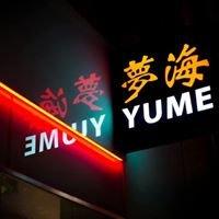Yume Japanisches Restaurant