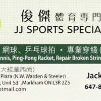 JJ Sports Specialist - Badminton & Tennis Pro Shop