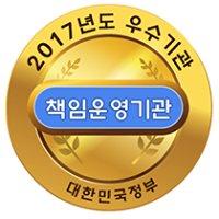 Korea Seed & Variety service