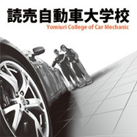 Yomiuri college of car mechanic