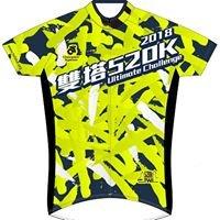 Taiwan Bike Association