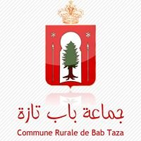 Commune Rurale de Bab Taza جماعة باب تازة