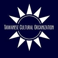 Boston College Taiwanese Cultural Organization - TCO