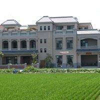 社團法人雲林縣老人長期照護協會 附設小太陽老人日間照顧中心