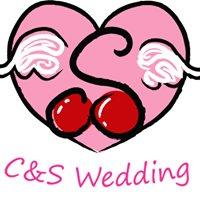 惜婚男女 C&S Marriage and Wedding Planning