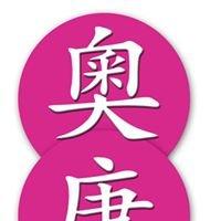 Aukang Vital Zentrum und Massageinstitut