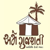Ame Gujarati ( અમે ગુજરાતી )