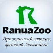 Зоопарк Рануа в финской Лапландии