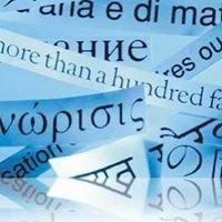 Agencia de Traducción e Interpretación de Madrid