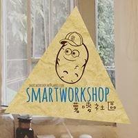 薯嘜社區 Smartworkshop