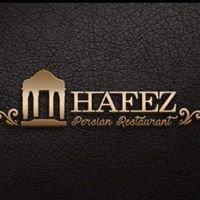 Hafez Persian Restaurant - Former Tahchin