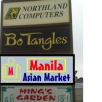 Manila Asian Market