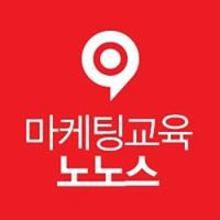 쇼핑몰창업&마케팅교육 노노스