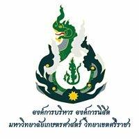 องค์การบริหาร องค์การนิสิต มหาวิทยาลัยเกษตรศาสตร์ วิทยาเขตศรีราชา