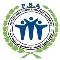 Puntland Youth and Social Development Association (PSA)
