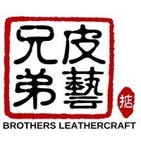 Brothers leathercraft