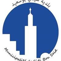 Municipalité de Sidi Bou Said