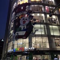 Lotte Department Store, Cheongnyangni, Seoul, Korea (롯데백화점 청량리점)