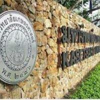 Kasetsart University - Sriracha Campus
