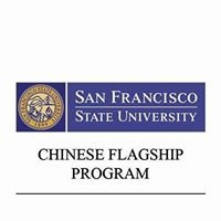 SF State Chinese Flagship Program