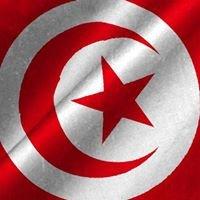 Equipe National Tunisien des Handicapés