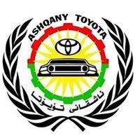 Ashqany Toyota  ئاشقانی تویۆتا