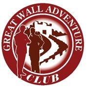 Great Wall Adventure Club, LLC