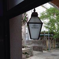 Cafe bar No name