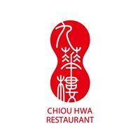 九華樓 CHIOU HWA Restaurant