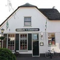Eetcafe Het Centrum