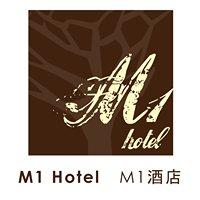 M1 Hotel.M1酒店