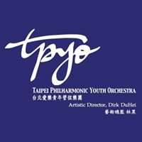 台北愛樂青年管弦樂團 Taipei Philharmonic Youth Orchestra