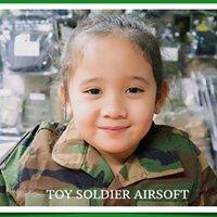 Toy Soldier Airsoft Shop - Philippines