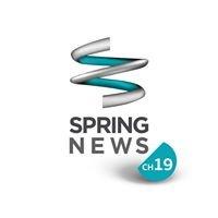 Spring News Tv : สถานีโทรทัศน์สปริงนิวส์