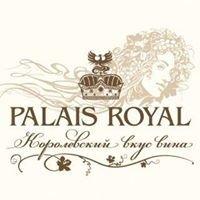 Виноторговая компания Palais Royal