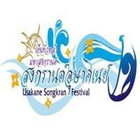 U-Sakane Songkran Festival Chiangmai 2013