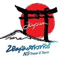 ทัวร์ญี่ปุ่น เที่ยวญี่ปุ่น โอซาก้า โตเกียว ฮอกไกโด by หนุ่มสาวทัวร์
